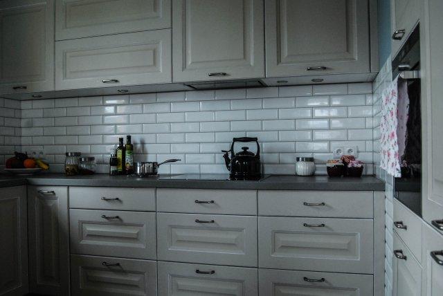 Płytki Cegiełki W Kuchni ściany I Podłogi Kuchennycompl