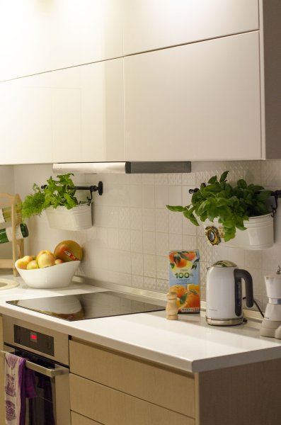 Aranżacja kuchni - Lucyna M (2)