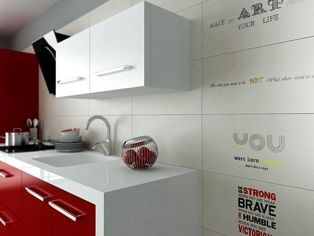dekoracje ścienne w kuchni ściany i pod�ogi kuchenny