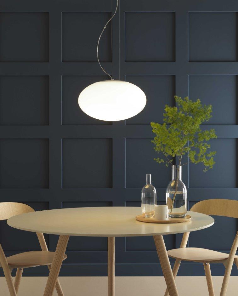 Oświetlenie stołu kuchennego